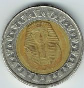 Egypt, One Pound 2010, VF, WO1764
